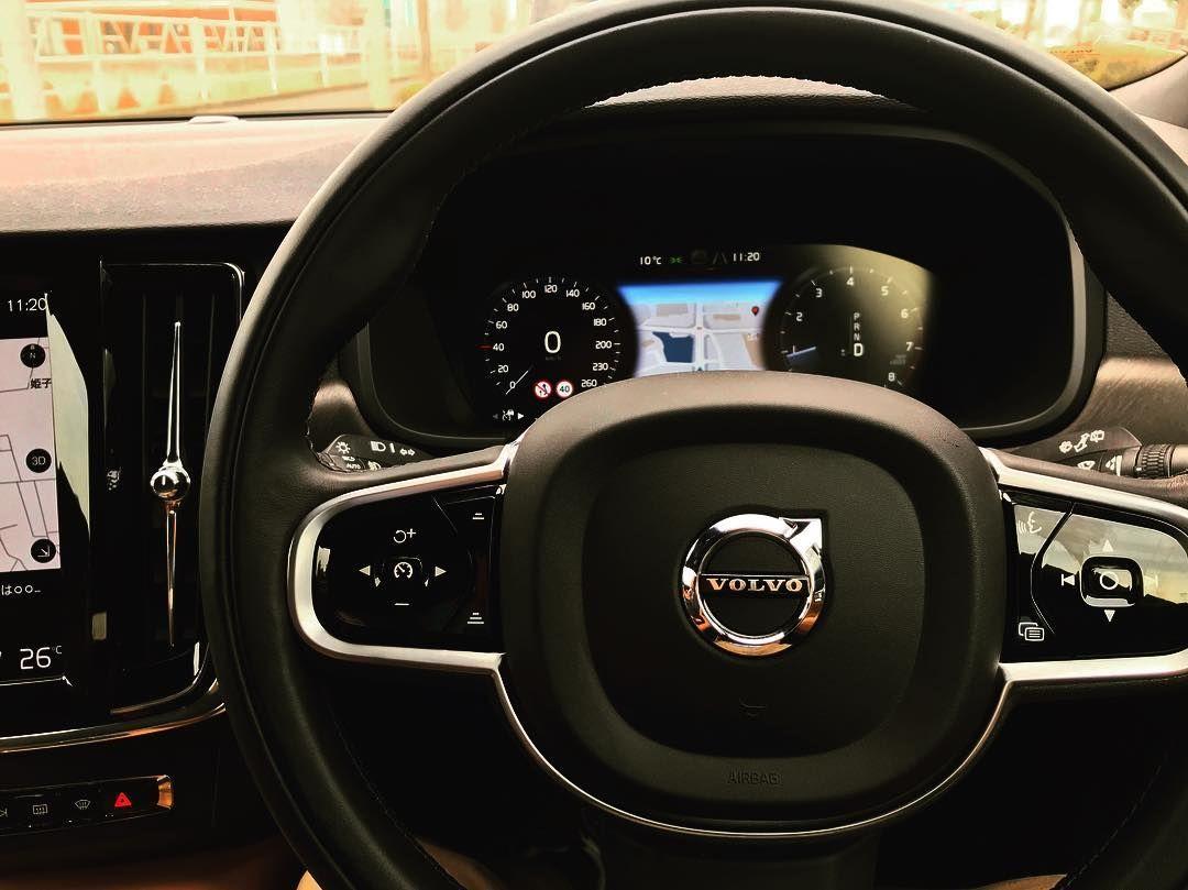 Volvo V90   Luxury Estate Car   Volvo Cars UK